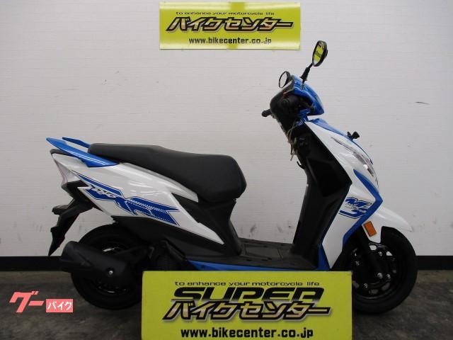 Dio110 国内未発売モデル インドホンダ製 ブルー