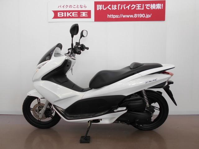ホンダ PCX ステップの画像(新潟県