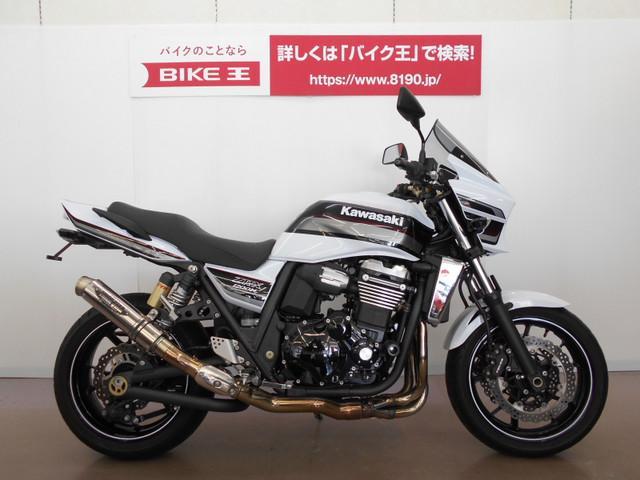 カワサキ ZRX1200 DAEG トリックスターマフラー付の画像(新潟県