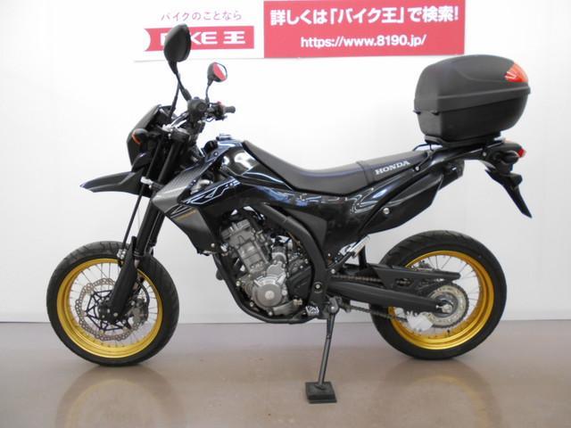 ホンダ CRF250M リヤBOX付の画像(新潟県