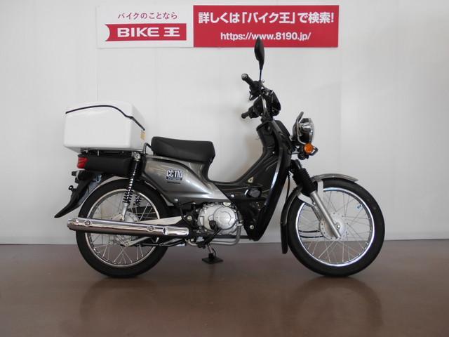 ホンダ クロスカブ110 ブラック リアボックス付きの画像(新潟県
