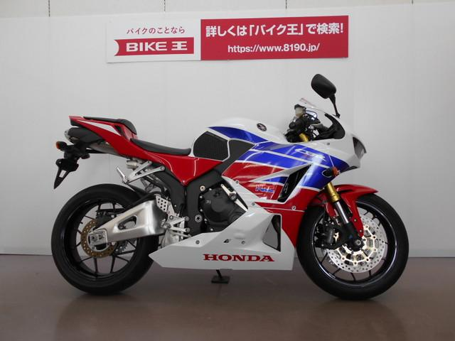 ホンダ CBR600RRの画像(新潟県