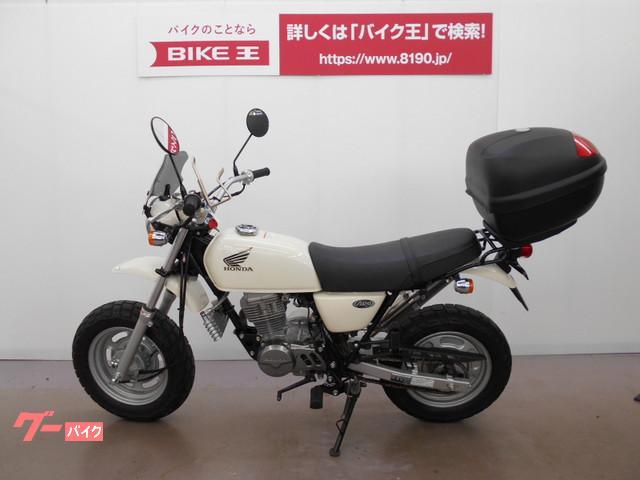 ホンダ Ape100 ヨシムラチタンマフラー リアボックス付きの画像(新潟県