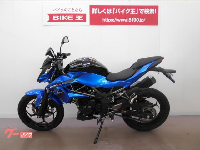 カワサキ Z250SLの画像(新潟県