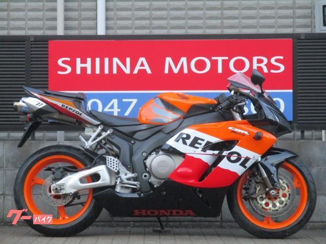 CBR1000RR 12610 テクニカルスポーツマフラー レプソルカラー SC57