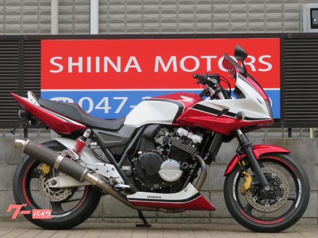 CB400Super ボルドール 13348 CBXカラー ヨシムラカーボンマフラー アンダーカウル エンジンスライダー