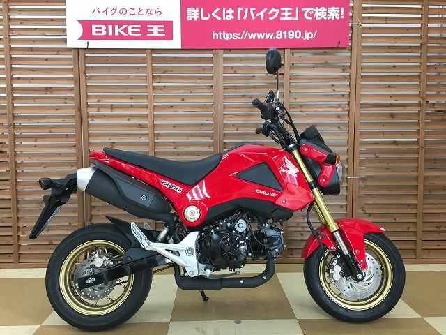 ホンダ グロム ワンオーナー 調整式ブレーキクラッチレバーの画像(神奈川県
