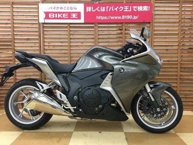 ホンダ VFR1200F ワンオーナーの画像(神奈川県