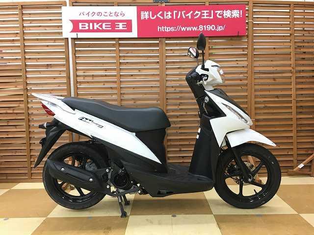 スズキ アドレス110 現行モデル ワンオーナーの画像(神奈川県