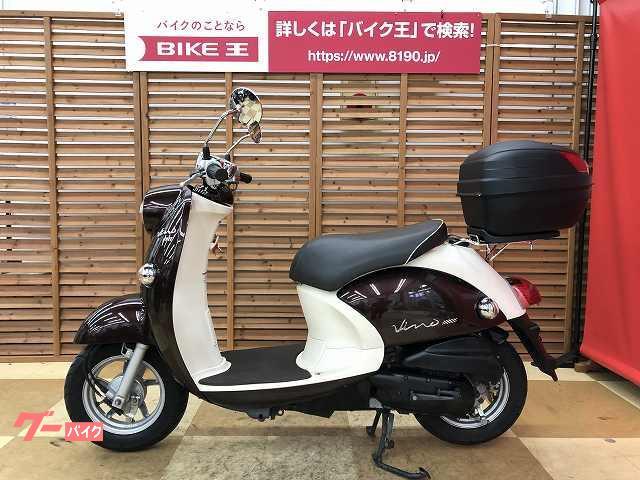 ヤマハ ビーノDX GIVI製リアBOX装備の画像(神奈川県