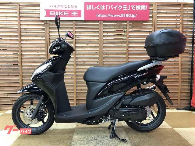 ホンダ Dio110 ワンオーナー エンデュランス製マフラー リアBOX装備の画像(神奈川県