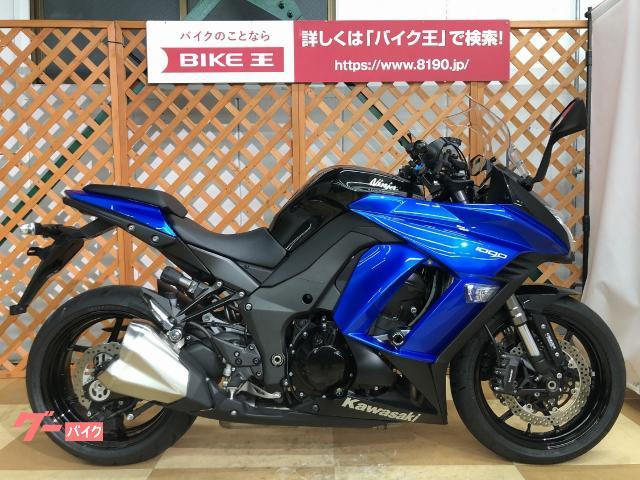 Ninja 1000 ABS 東南アジア仕様 ローダウン