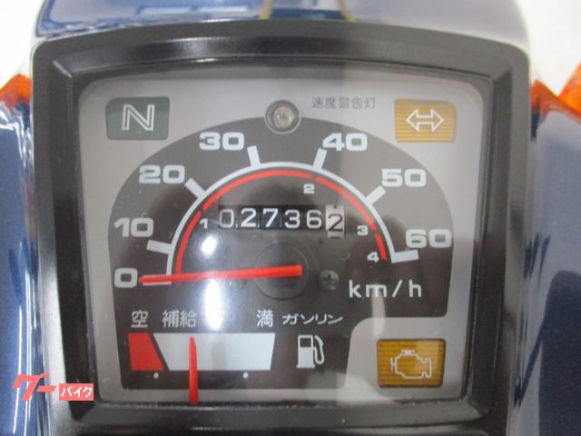 ホンダ スーパーカブ50カスタム  セル付き 日本生産車の画像(東京都