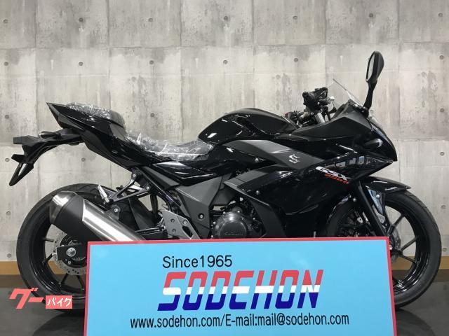 GSX250R ABS 2021年モデル