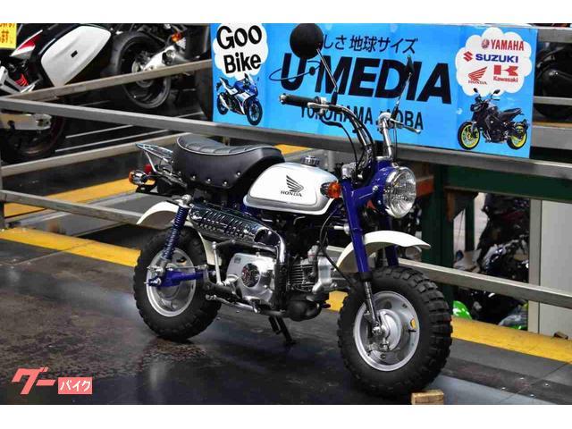 ホンダ モンキーの画像(神奈川県