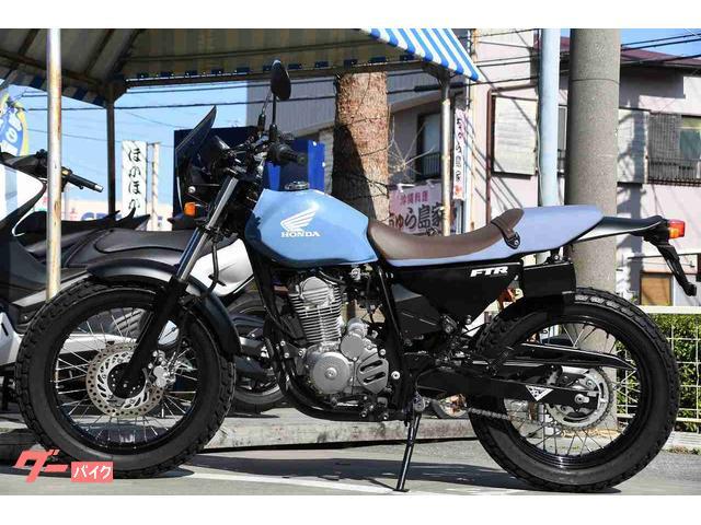 ホンダ FTR223 2008年モデルの画像(神奈川県