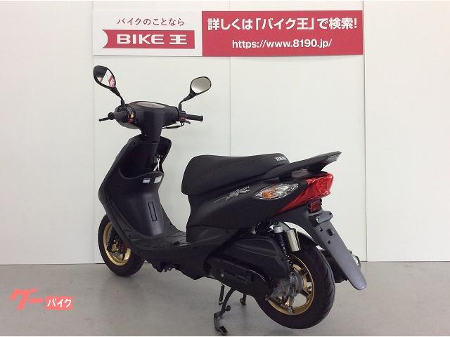 ヤマハ JOG ZR ワンオーナー スペシャルエディションの画像(神奈川県