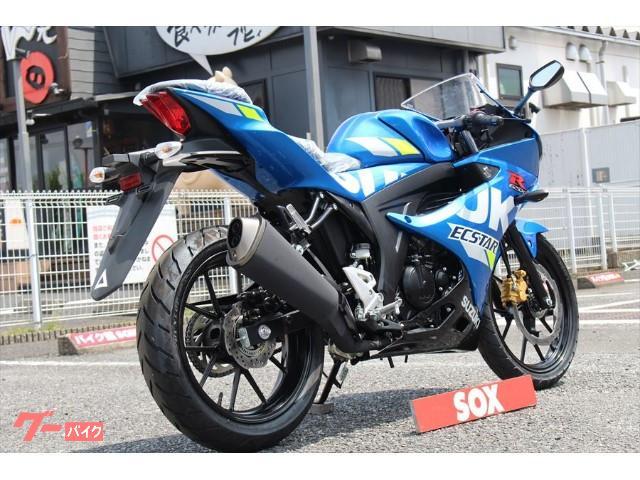 スズキ GSX-R125の画像(茨城県