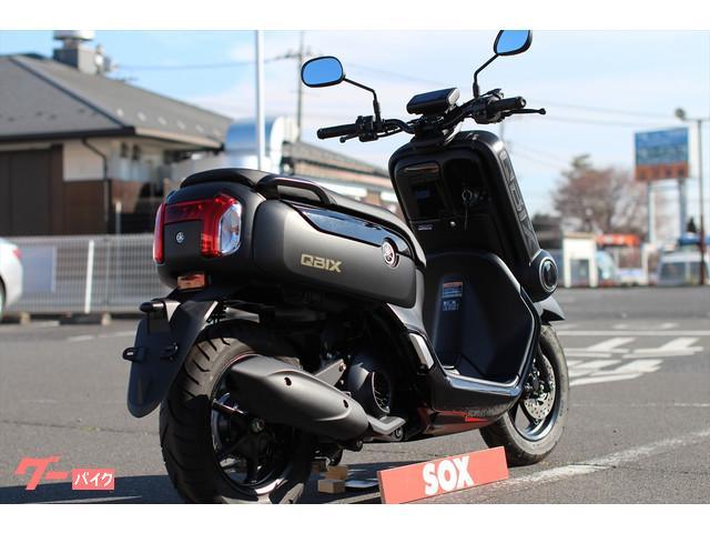 ヤマハ キュービックス 新車の画像(茨城県