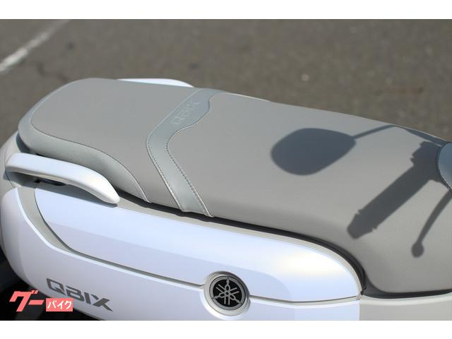 ヤマハ キュービックス ABS 新車の画像(茨城県