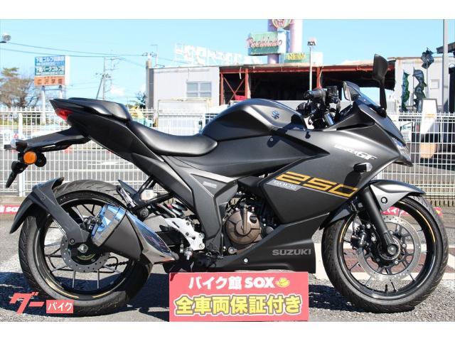 GIXXER SF 250 輸入モデル