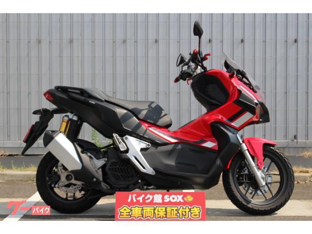 ADV150 2019モデル