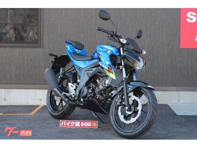 スズキ GSX-S125の画像(山梨県