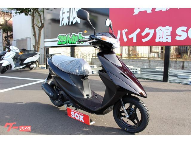 スズキ アドレスV50の画像(埼玉県