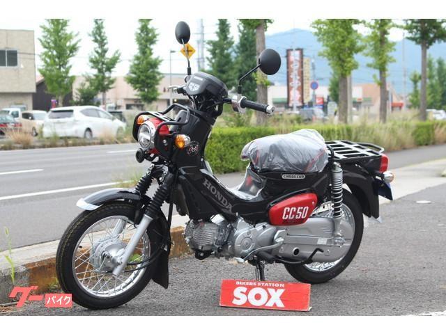 ホンダ クロスカブ50の画像(埼玉県