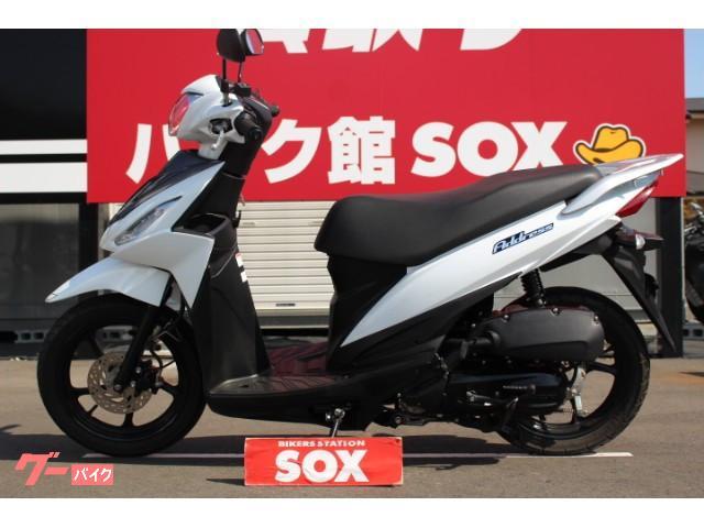 スズキ アドレス110 2015年モデルの画像(埼玉県