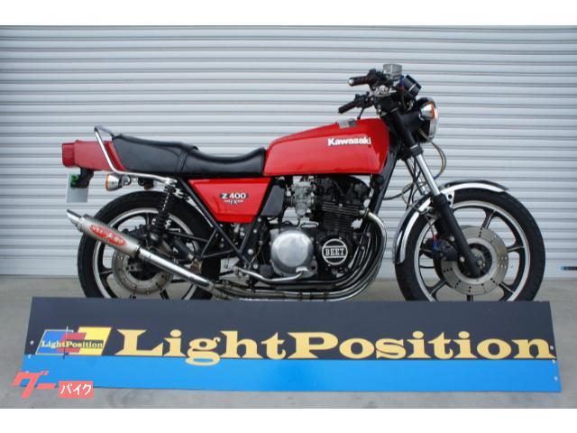 Z400FX/昭和54年8月/3000番台/マッチング/当時物イカズチ管