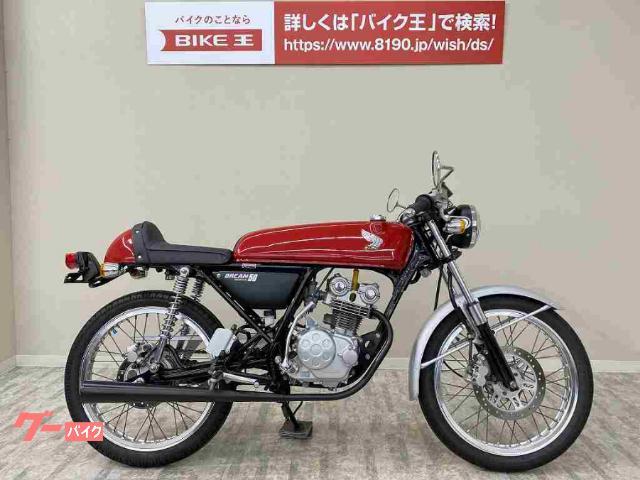 ドリーム50 1000台限定モデル スペシャルエディション 1998年モデル 前後タイヤ新品交換済み TAKEGAWAカスタム多数