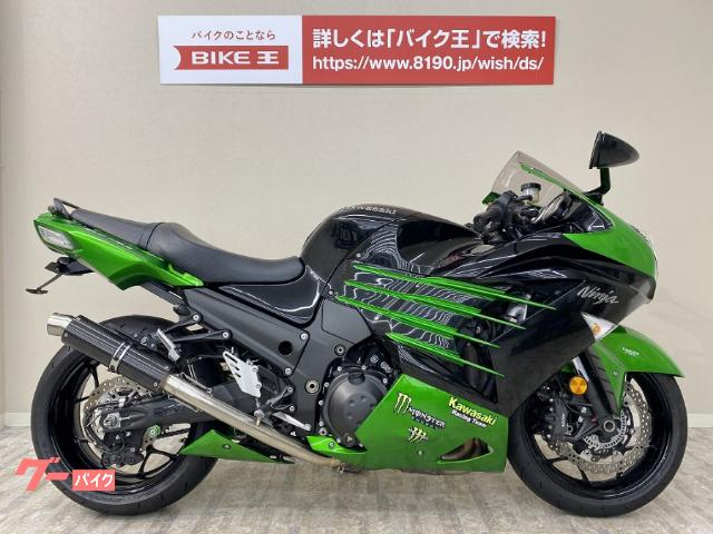 Ninja ZX−14R ABS 逆輸入 フェンダーレスカスタム ノーマルマフラー有