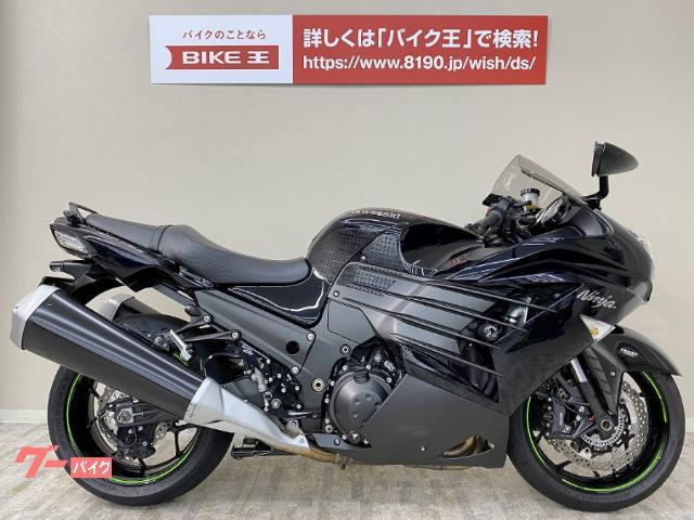 Ninja ZX−14R ABS ワンオーナー 正規逆輸入東南アジア仕様2013年モデル バックステップ・エンジンスライダー装備