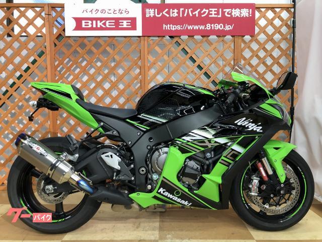 Ninja ZX−10R KRTエディション ブライト正規輸入 BEET製マフラー エンジンガード フェンダーレス ETC装備