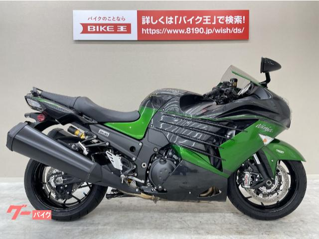Ninja ZX−14R ハイグレード ワンオーナー ETC装備