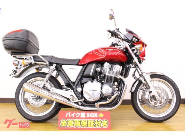 CB1100EX 2017年モデル Rキャリア トップケース付