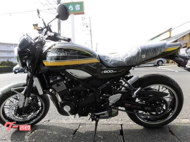 カワサキ Z900RSの画像(静岡県