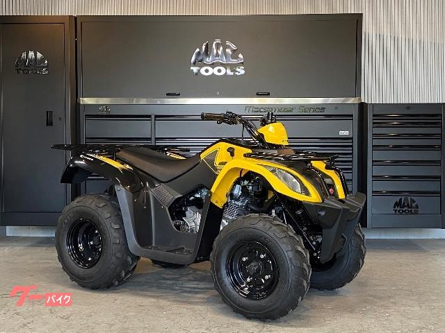 ATV KYMCO MXU150X