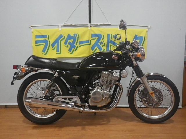 ホンダ GB250クラブマンの画像(長野県