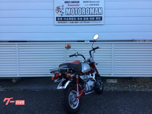 ホンダ モンキーFI リミテッドモデル 前後タイヤ新品の画像(長野県