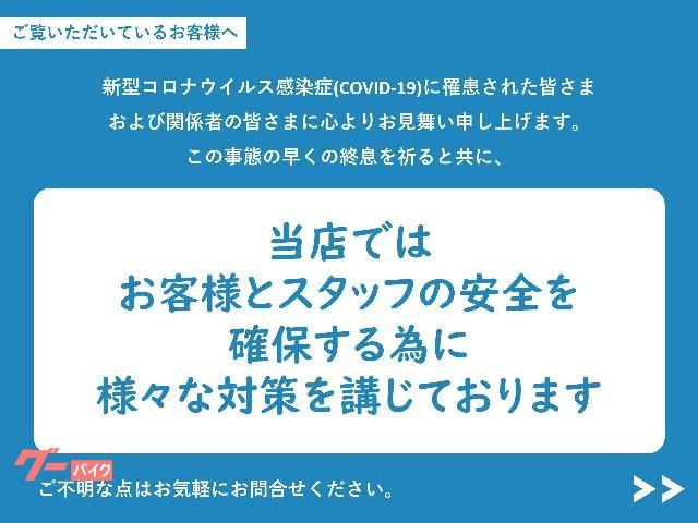 スズキ アドレス110 22年モデルの画像(長野県