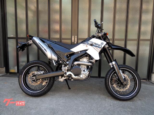 ヤマハ WR250Xの画像(京都府