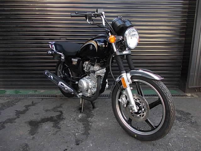 ヤマハ YB125SPの画像(京都府