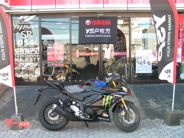 YZF−R25 ABS モンスターエナジー