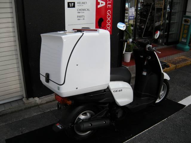 ヤマハ GEARの画像(京都府