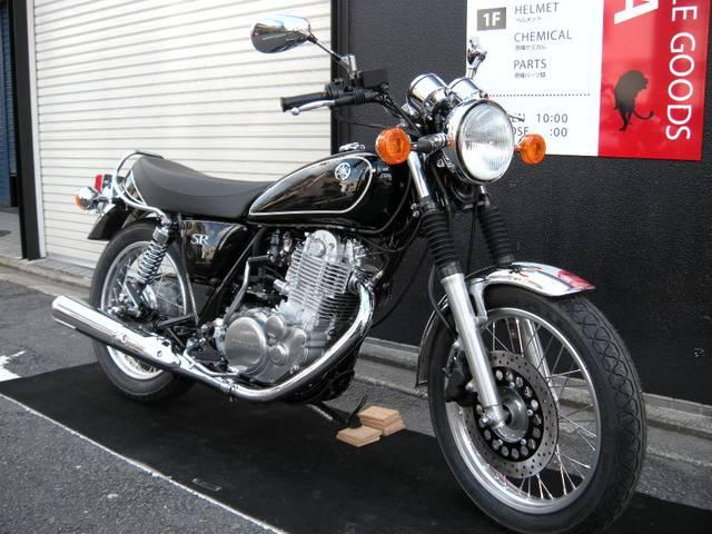 ヤマハ SR400 2017年モデルの画像(京都府