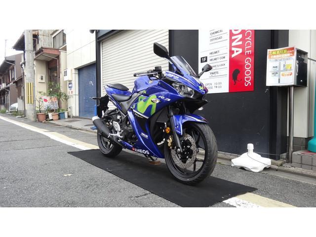 ヤマハ YZF-R3 MOVISTAR限定カラーの画像(京都府