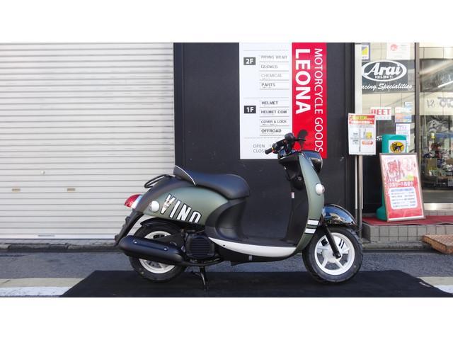 ヤマハ ビーノ 2017年モデルの画像(京都府