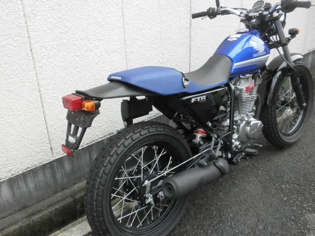 ホンダ FTR223の画像(京都府